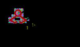 Logo der Fa. Prospex gGmbH